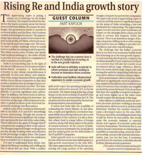 Rising Rupee and Indian Growth Story