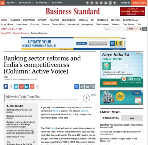 Banking sector reforms and India's competitiveness