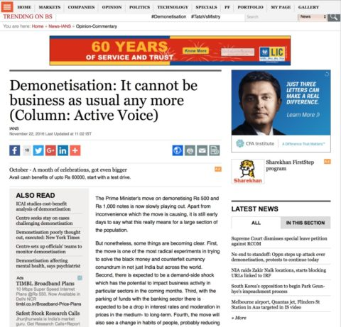 Demonetisation: It cannot be business as usual any more
