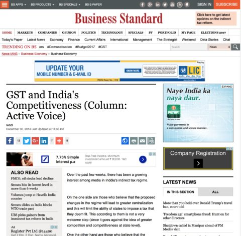 GST and India's Competitiveness