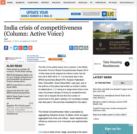 India crisis of competitiveness