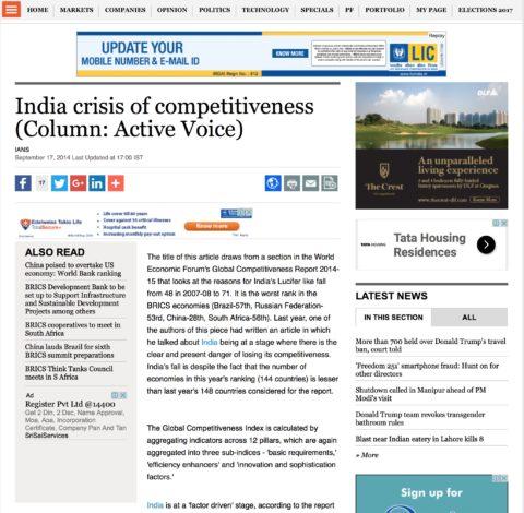 India crisis of competitiveness