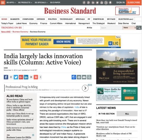 India largely lacks innovation skills