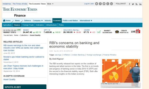 RBI's concerns on banking and economic stability