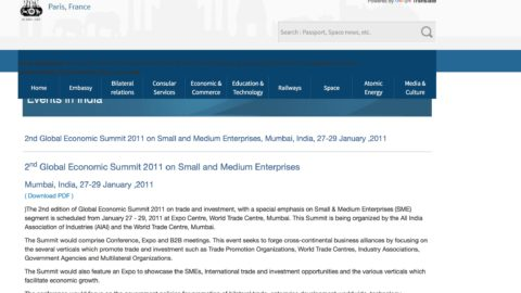 Enhancing Entrepreneurship and Skills in the SME's Sector