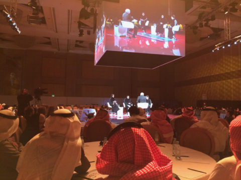 Global Competitiveness Forum 2014