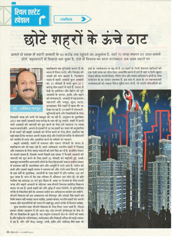 India Today Hindi: Real Estate Special - Institute for