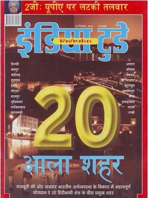 20 Best Cities