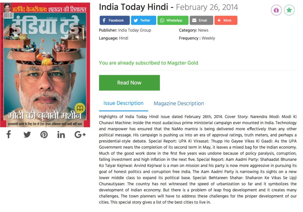 Business report of special 26 hindi