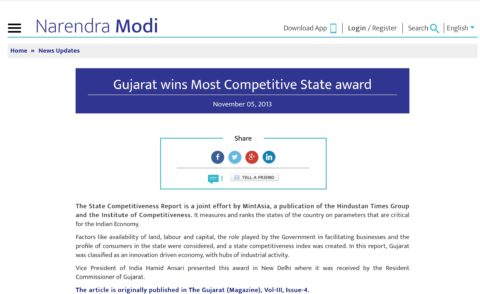 Gujarat wins Most Competitive State Award 2013