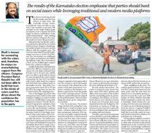 Lessons from Karnataka