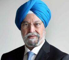Message by Shri. Hardeep Singh Puri
