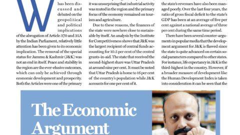 The Economic Argument for Kashmir