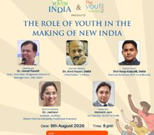 The role of youth in making new India