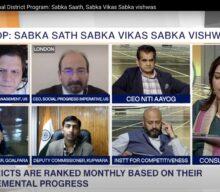 Aspirational District Program: Sabka Saath, Sabka Vikas Sabka Vishwas