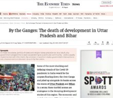 By the Ganges: The Death of Development in Uttar Pradesh and Bihar