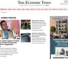 Sabka Prayas:How the citizens can do their bit